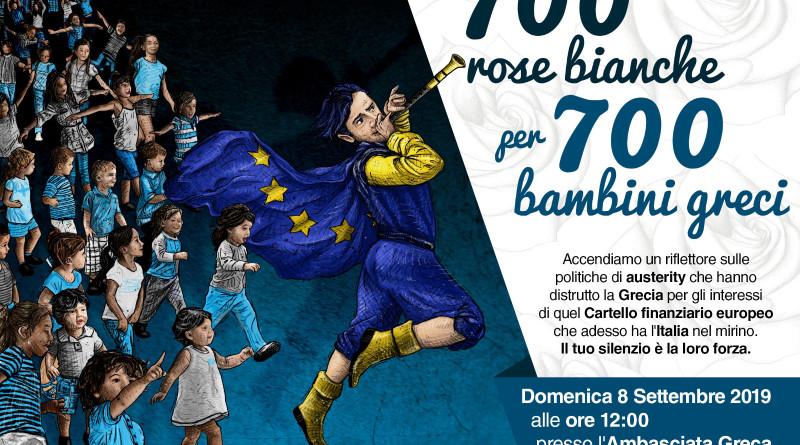 Flash mob in ricordo dei bambini greci morti di austerità
